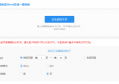 CNKI 中国知网 CAJ转PDF的方法(汇总)