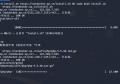 kali虚拟机下安装phpstudy