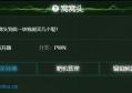 [WP] 第三届河北师范大学信息安全挑战赛 窝窝头